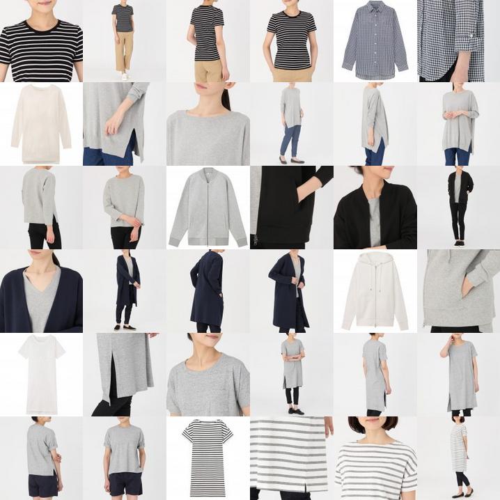 Muji Fashion