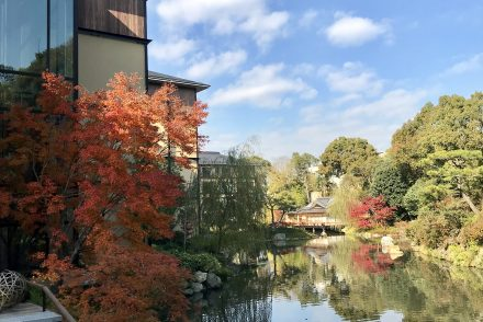 four seasons kyoto