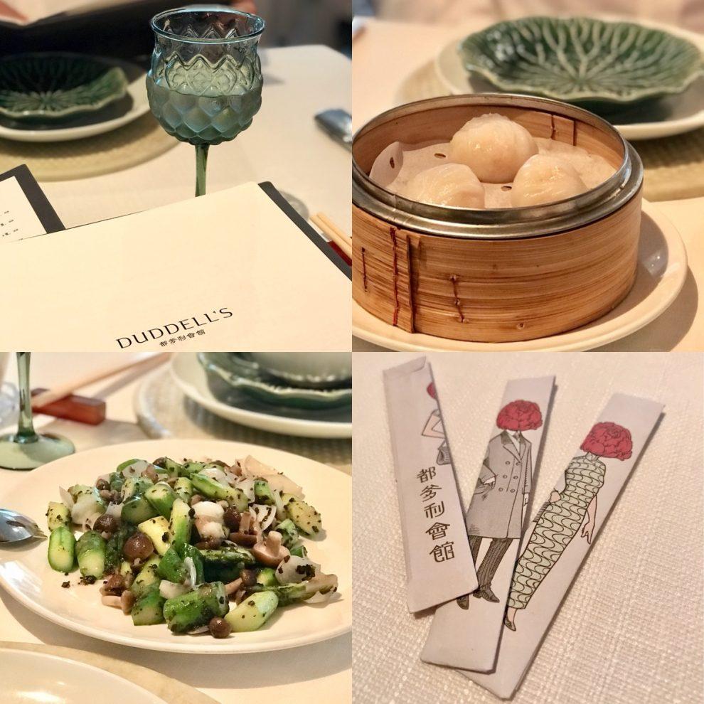Hong Kong Duddell's