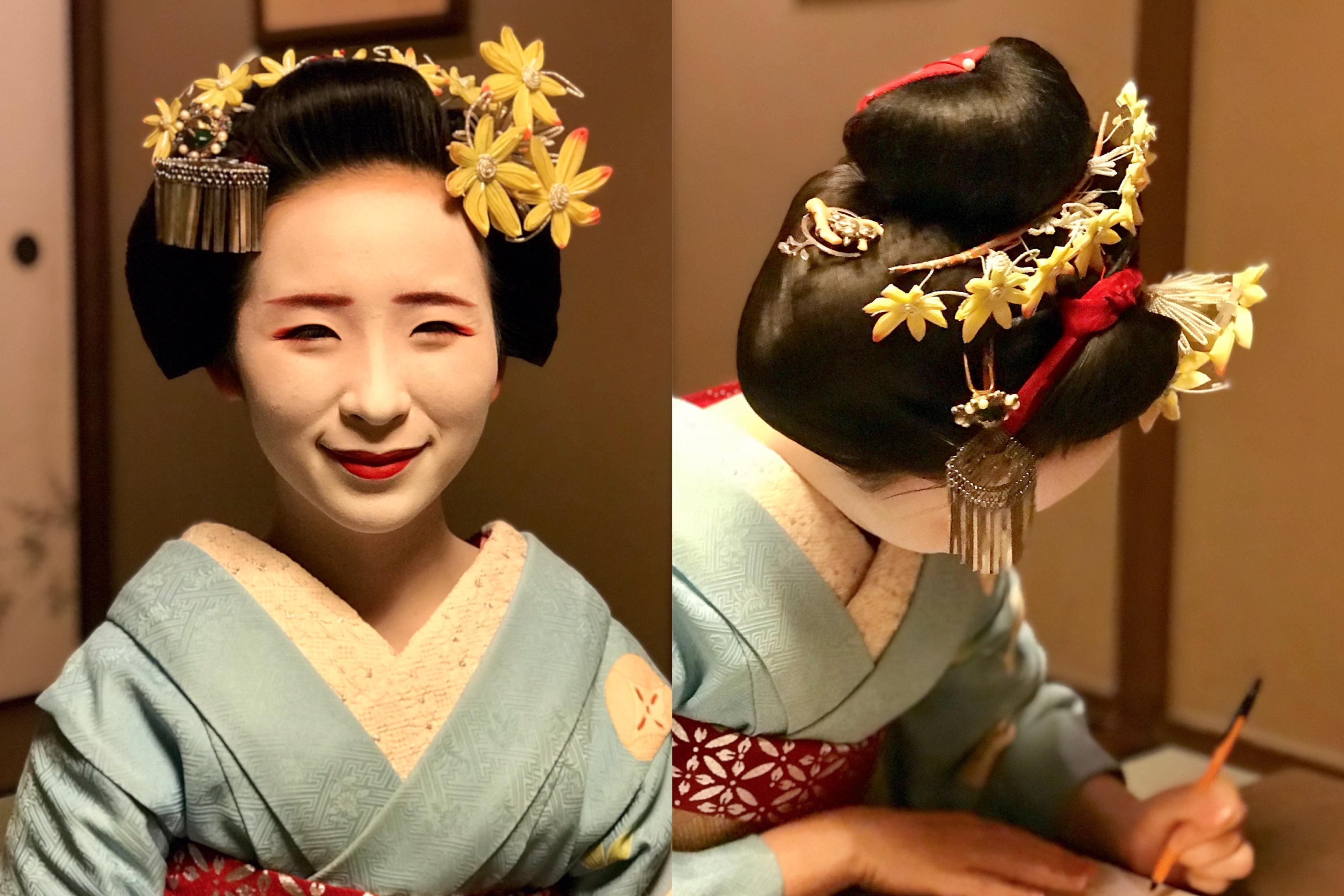Maiko Gion Kyoto